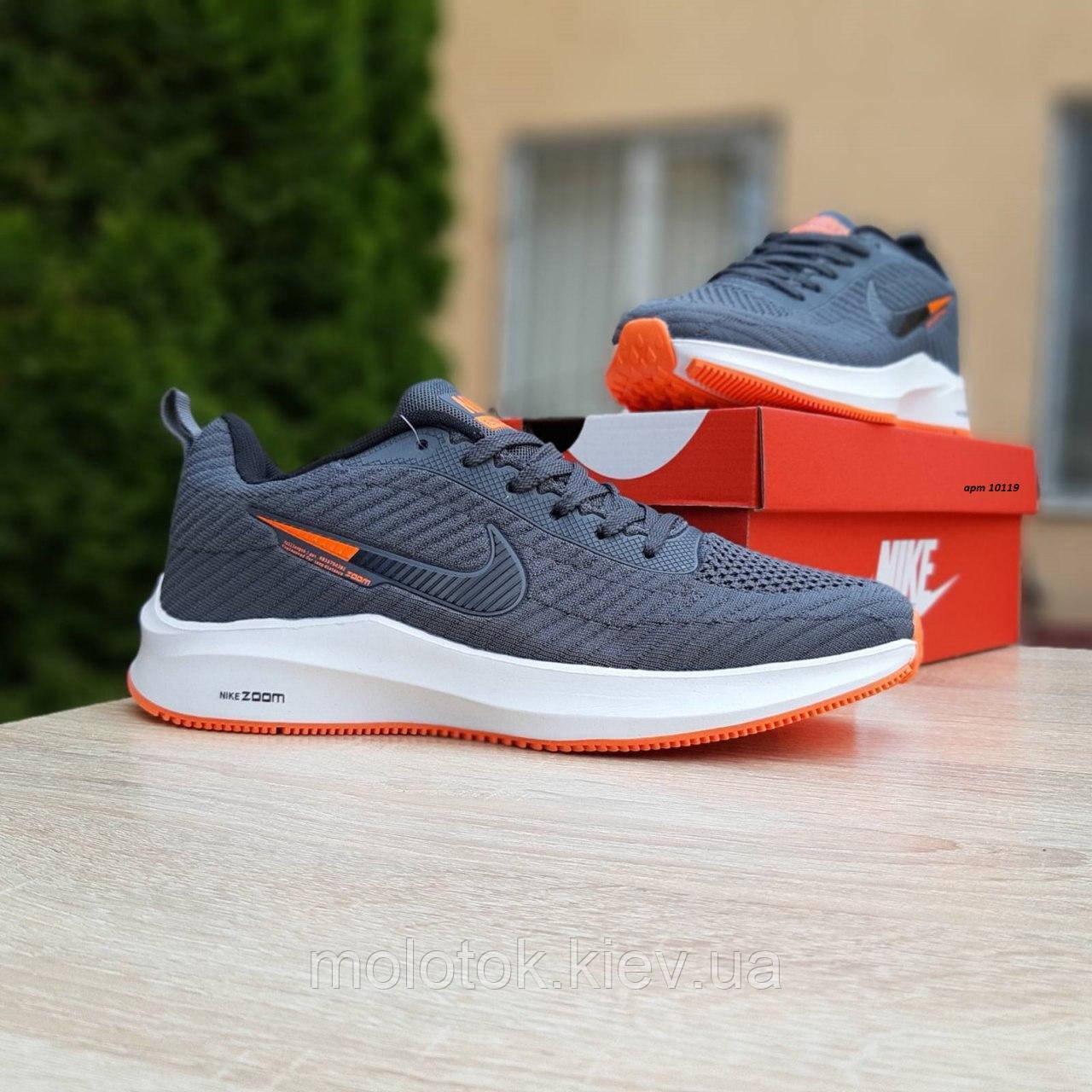 Чоловічі кросівки в стилі Nike Flyknit Lunar 3 сірі з помаранчевим