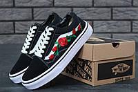Кеды Vans Old Skool Art Black White Rose (Ванс Олд Скул Арт черно-белые с розами) мужские и женские размеры
