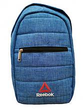Рюкзак спортивный небольшой синий 006S