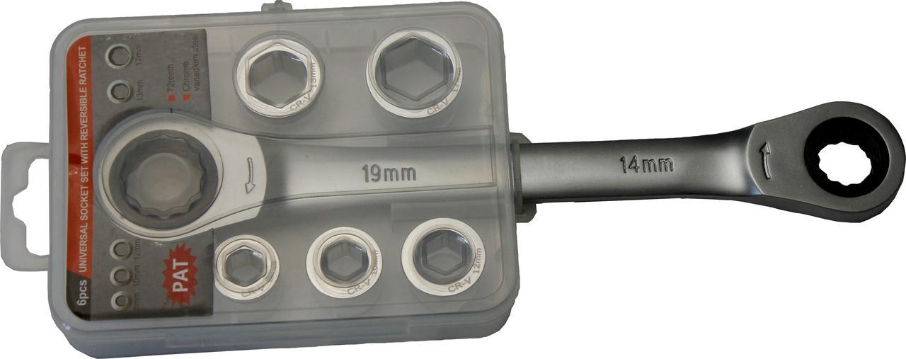 Ключ накидной универсальный с трещоткой (набор сменных матриц 8, 10, 12, 13, 14, 17, 19 мм) Htools (35K200)