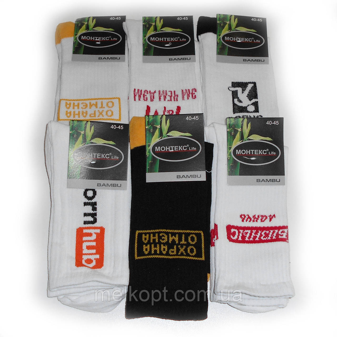 Мужские носки с приколами Мантекс - 11,50 грн./пара (Life, ассорти)