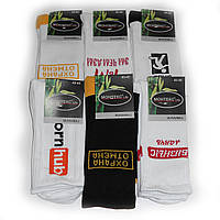 Мужские носки с приколами Мантекс - 11,50 грн./пара (Life, ассорти), фото 1