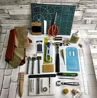 Набор для работы с кожей 4мм 32 предмета набор для рукоделия leather craft круглый пробойник