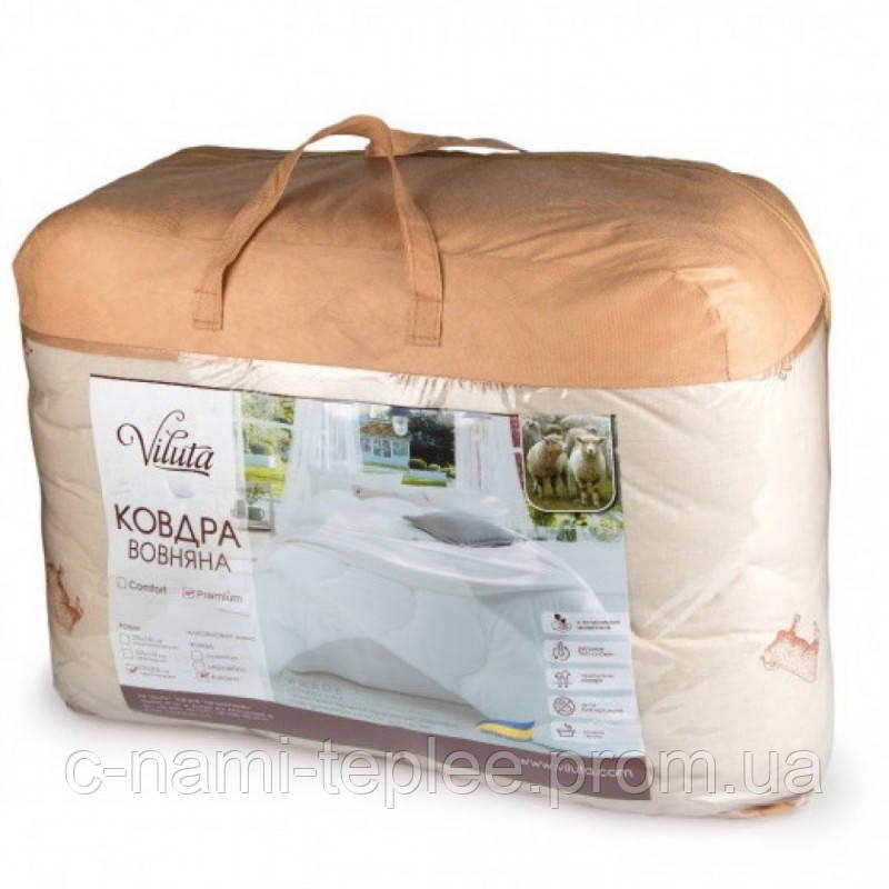 Одеяло шерстяное стеганное Viluta Premium 200х220 см
