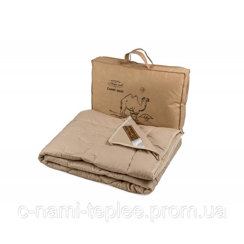 Одеяло верблюжье облегченное 175х205 см