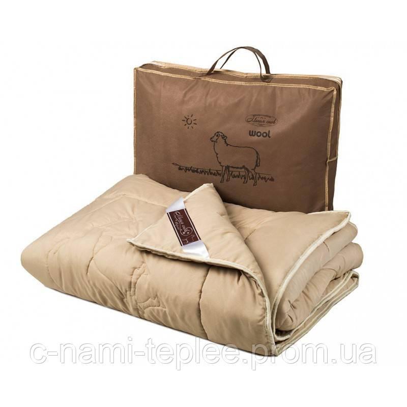 Одеяло шерстяное стеганное облегченное 175х205 см