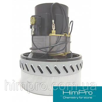 Турбина (мотор) для пылесоса Soteco