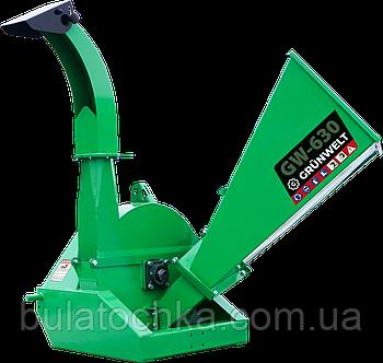 Щепорез GrunWelt GW-630 (120 мм, 4 ножа, ВОМ, 25 л. с.)