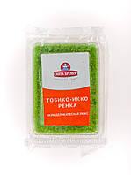 Икра Тобико Зелёная Замороженная Санта Бремор (0,5 кг.)