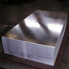 Лист оцинкованный 0,65 мм 1250х2500 мм