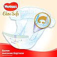 Підгузки Huggies Elite Soft 1 (3-5кг), 84шт, фото 3