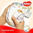 Підгузки Huggies Elite Soft 1 (3-5кг), 84шт, фото 6