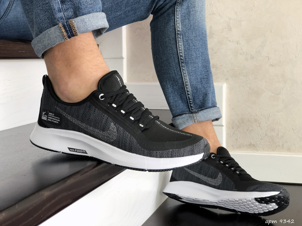Мужские кроссовки Nike Run Utility, серые / кросівки чоловічі Найк (Топ реплика ААА+)