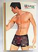 """Мужские трусы-шорты  «Бабочки», (2шт в упаковке), размер """"L"""", Микс цветов, фото 2"""
