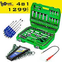 4в1 НАБОР инструментов 108 ед.Intertool  + набор ключей 12 ед. +Набор отверток 6 шт+подарок магнит