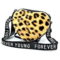 Сумка на плечо Forever Young new-bag-0009 Леопардовая (qzpfr8)