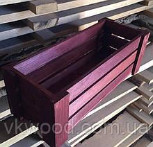 """Бордо"" - деревянный ящик для декора"
