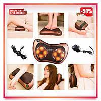 Массажная подушка с подогревом для спины и шеи Massage Pillow GHM 8028