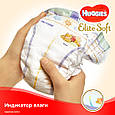 Підгузки Huggies Elite Soft 2 (4-6кг), 50шт, фото 5