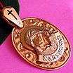Золота ладанка Казанська Богородиця - Золотий кулон Богородиці, фото 5