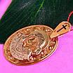 Золота ладанка Казанська Богородиця - Золотий кулон Богородиці, фото 3