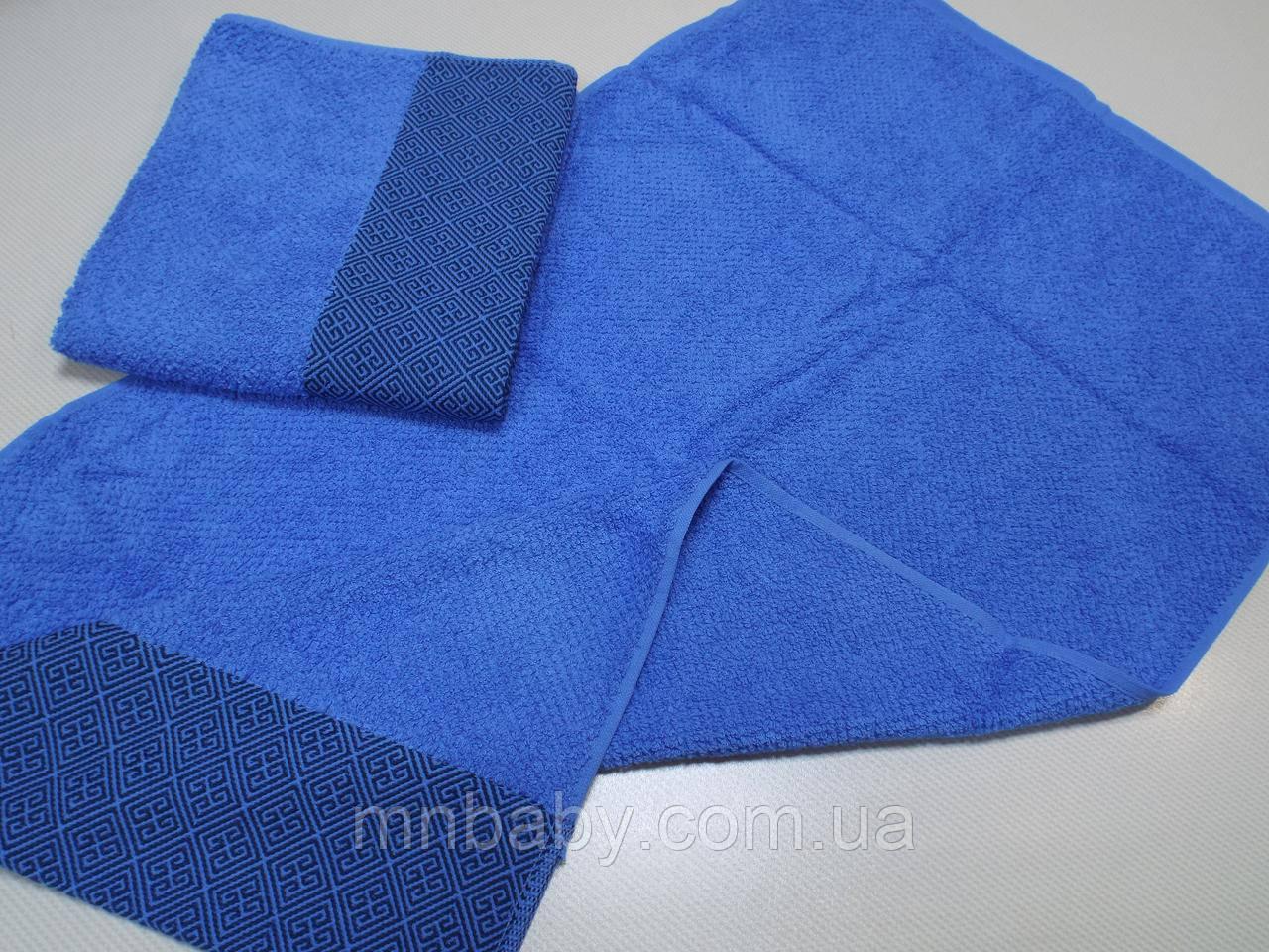 Полотенце махровое 50*90 см синее