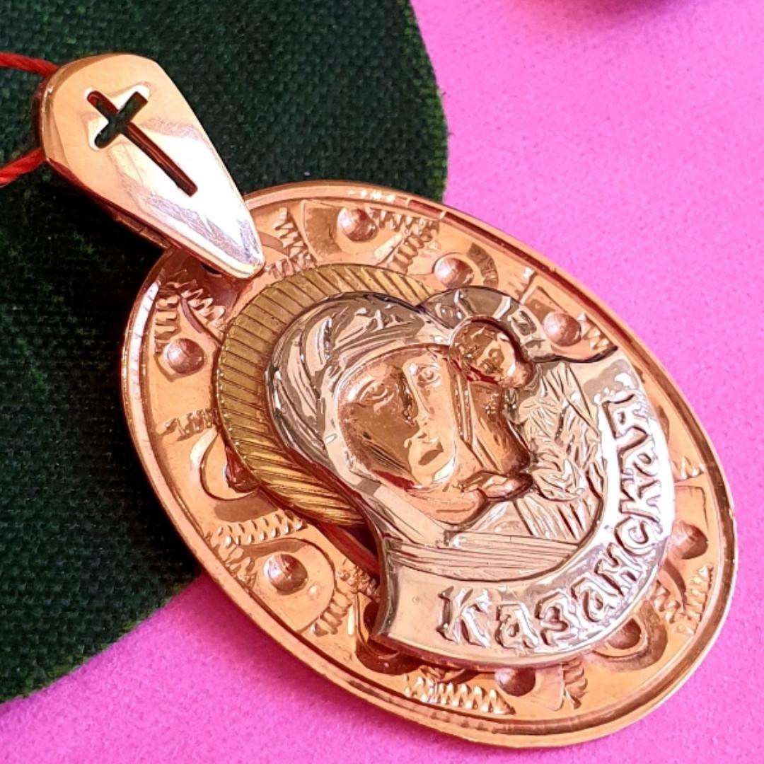 Золота ладанка Казанська Богородиця - Золотий кулон Богородиці