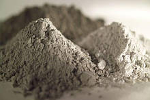Гидроизоляционный быстросхватывающийся расширяющийся цемент ГИР-1