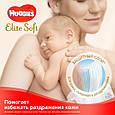 Підгузки Huggies Elite Soft 2 (4-6кг), 82шт, фото 3