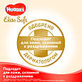 Підгузки Huggies Elite Soft 2 (4-6кг), 82шт, фото 8