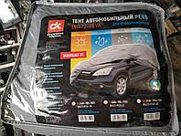 Тент автомобильный с подкладкой для микроавтобуса, внедорожника PEVA 4XXL 562*205*165 Дорожная карта