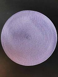 Подтарельник, сервировочный коврик под тарелки и приборы Простой 38 см Фиолетовый