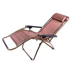 Кресло шезлонг с подлокотниками складной, ПВХ+террилен, ширина 68 см, цвет коричневый
