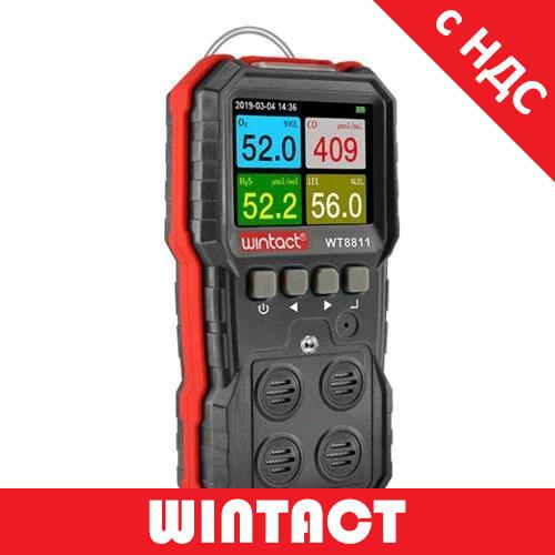 Газоаналізатор багатокомпонентний (горючі гази, чадний газ, О2, H2S) WINTACT WT8811
