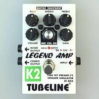 Педаль для електрогітари TUBELINE LEGEND AMP K2 Preamp