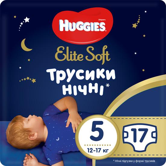 Підгузки-трусики Huggies Elite Soft Нічні 5 (12-17кг), 17шт