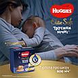 Підгузки-трусики Huggies Elite Soft Нічні 5 (12-17кг), 17шт, фото 3