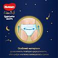 Підгузки-трусики Huggies Elite Soft Нічні 5 (12-17кг), 17шт, фото 4