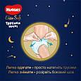 Підгузки-трусики Huggies Elite Soft Нічні 6 (15-25кг), 16шт, фото 7