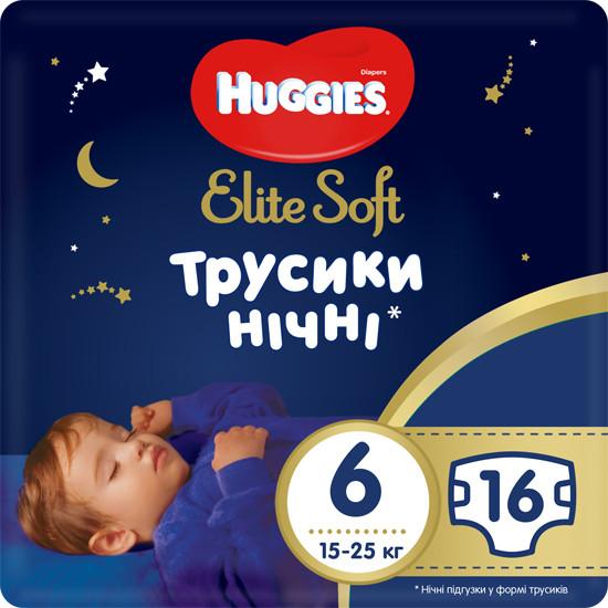 Підгузки-трусики Huggies Elite Soft Нічні 6 (15-25кг), 16шт