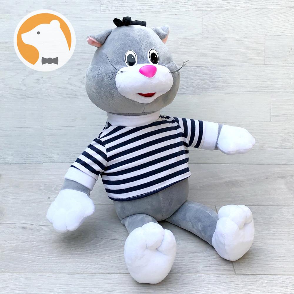 Кот Матроскин мягкая игрушка, 53 см