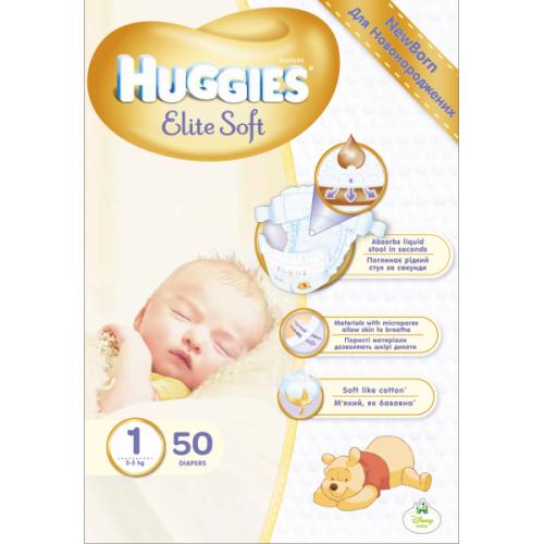 Подгузники Huggies Elite Soft 1 Хаггис Элит Софт  ( 50 шт / 2-5 кг)