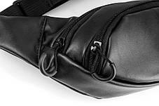 Кожаная сумка на грудь mod.KORD, фото 3