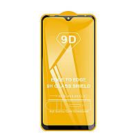 Защитное стекло TDG 9D для Motorola Moto G8 Play Full Glue черный 0,26 мм в упаковке