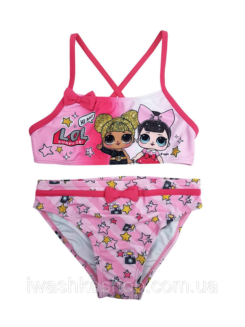 Стильный купальник, плавки и топ с куклами Лол, LOL на девочек 8 лет, р. 128, Sun City