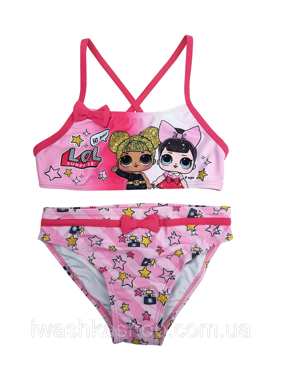Стильный купальник, плавки и топ с куклами Лол, LOL на девочек 7 лет, р. 122, Sun City