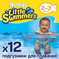 Трусики для плавання Huggies Little Swimmers 2-3 (3-8кг), 12шт