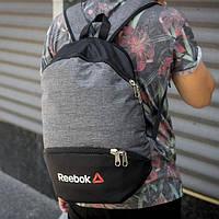 Стильный спортивный рюкзак городской мужской Reebok Capsule, тёмно-серый на 22л