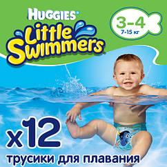 Трусики для плавання Huggies Little Swimmers 3-4 (7-15кг), 12шт