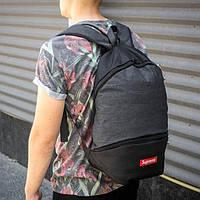 Рюкзак мужской спортивный городской SUPREME Capsule тёмно-серый на 22л